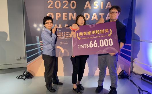 2020亚洲数据创新应用大擂台 TEJ荣获商业应用特别奖!